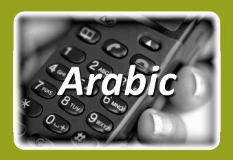 Arablc
